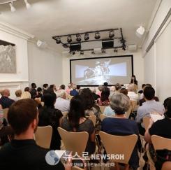 안태은작가 워싱턴 'Open Site' 전시개막 성황