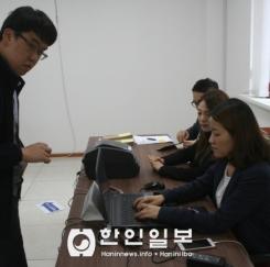 제20대 국회의원선거 재외투표 시작