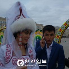 웨딩촬영중인 카자흐스탄의 신부