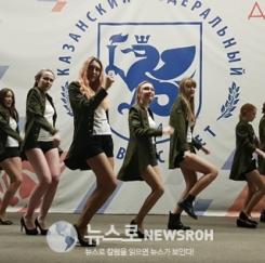 러시아 카잔 K팝대회 성황