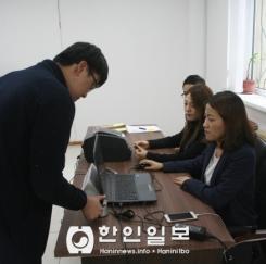 카자흐스탄 1일, 재외투표 시작