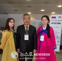 러 고영철교수 K팝 견인