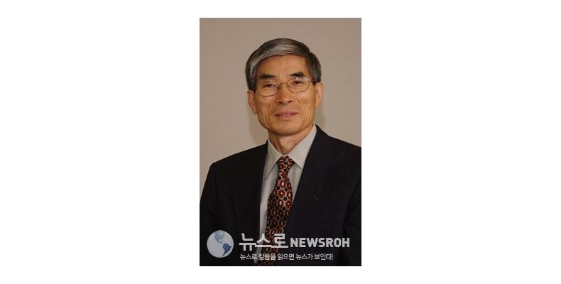 """민병갑교수 """"해외한인정체성에 재외한인사회연구소 역할 중대"""""""