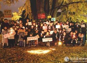 프랑스 스트라스부르 한인 촛불집회