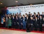 '2019 세계한인회장대회' 서울서 개최