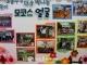 모스크바한국학교 '사반세기' 졸업식