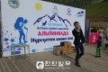 2016 누르술탄봉 산악 마라톤 대회 개최