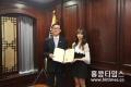 [포토뉴스]배우 김소현, 홍콩 '한국 10월 문화제' 홍보대사 위촉장 수여
