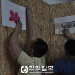 태극기, 대한민국 그림 전시회 열려