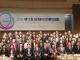 세계한인언론인대회 서울서 9일 개막