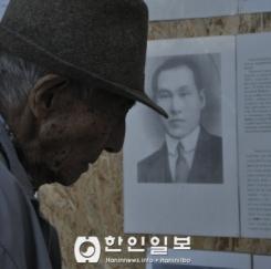 제97주년 3.1절 기념 항일독립운동가 전시회 개최