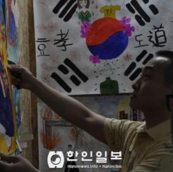 알마티서 태극기, 대한민국 그림 전시회 열려