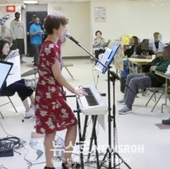 뉴욕 노숙인, 저소득층 위한 공연