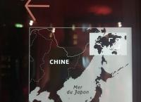 '한국왜곡' 시정거부 佛국립인류사박물관