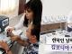 한국인 남매가 새로 쓰는 캄보디아 안경광학역사