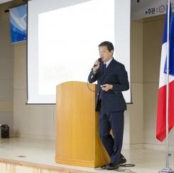 '2018 차세대동포 한국어 집중캠프'의 개회식