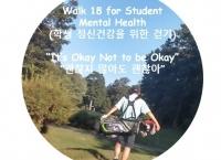 골프백 메고 서울거리 매일 걷는 까닭