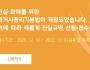 한국 진실·화해 위원회, 진실규명신청서 접수