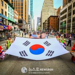 제37회 코리안퍼레이드 화려한 물결(上)