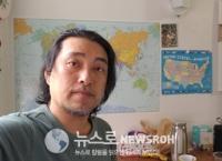 '대한민국은 오권 분립국가'