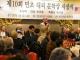 [몽골 특파원] 제10회 민초해외문학상 시상식, 캐나다 캘거리에서 성료