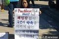 남아공한인들 아프리카 첫 '박근혜하야' 집회