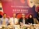 민주평화통일자문회의 홍콩지회 출범식