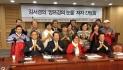 한인작가 김서경 '양쯔강의 눈물' 반향