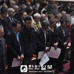 3.1절 기념식서 묵념하는 참석자들