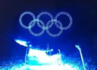 단독 올림픽은 이제 그만