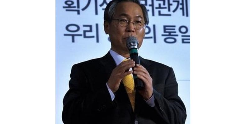 """""""한국, 러시아와의 FTA 체결 의지 확고"""""""