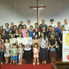 '이민자보호교회' 한충은 대금연주회