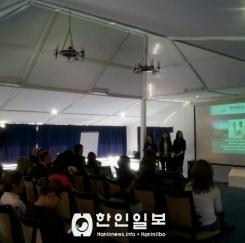 세종유라시아병원, 알마티서 의료설명회 개최