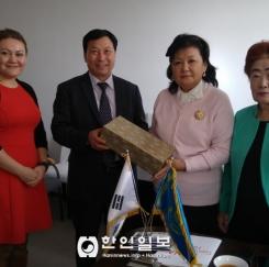 충청북도 사절단, 카자흐스탄 방문