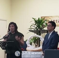 그레이스맹-웨인 계 부부 고교후배들에 특강