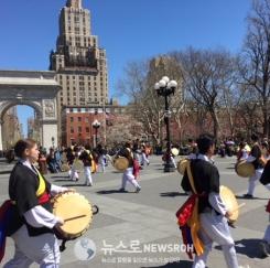 뉴욕 맨해튼서 사물놀이 공연
