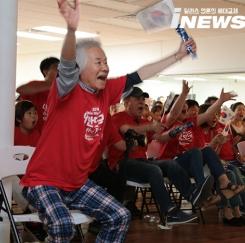 [화보_2018월드컵]한국-멕시코전 단체 응원
