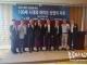 주홍콩총영사관, 이돈행 교수 초청 '100세 시대와 바이오산업의 미래' 세미나 개최