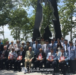 NY 배터리팍 정전협정 65주년 기념식