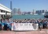 주홍콩총영사관, '2017년 하반기 한국인 기업의 사회적 책임 활동 행사' 개최