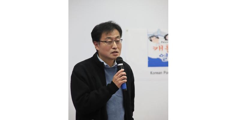 """""""평양도 교통체증"""" 로창현기자 美NC 강연회"""