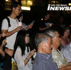세계 위안부의 날, 달라스 촛불집회