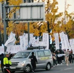 애국시민단체들 광주학생운동 89주년 행사