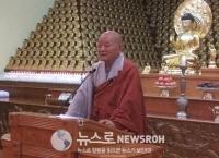한국에서 미국에 향재를 담아온 까닭, 정우큰스님