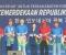 인도네시아 한인동포 100주년 기념관을 세우자