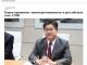 '러시아산 가스 관심보이는 한국'