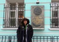 [특파원 리포트] 모스크바에서 알렉산드르 푸시킨을 만나다