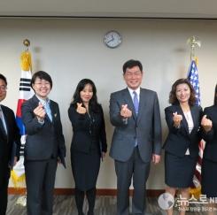 뉴욕총영사관 재외동포보호 법률자문단 구성