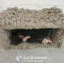 안태은 'Open Site' 워싱턴개최