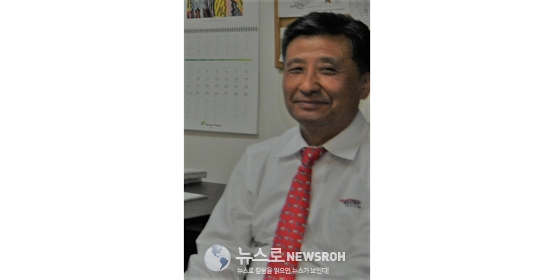 """""""안창호 공립신보는 대한인국민회의의 뿌리"""""""
